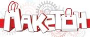 Пакеты из бумаги с логотипом