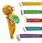 Заказать диплом в Воронеже