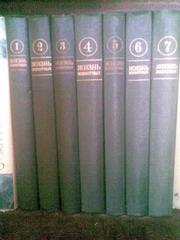 Жизнь животных в 7 томах